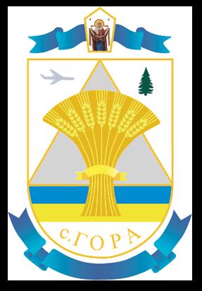 Сапіцький Олександр Іванович