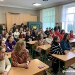 Лекція - бесіда з учнями старших класів