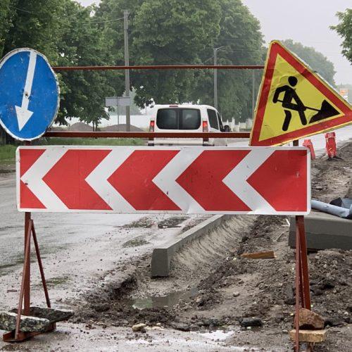 Увага!!! Дорожні роботи! Ускладнення руху через с. Гора