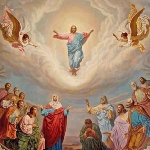 28 травня 2020 року — Вознесіння Господнє