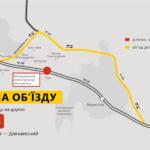 УВАГА!!! УВАГА !!! З 14.09.2020р. буде перекрито рух автотранспорту через міст, який сполучає с.Гора та с. Чубинське