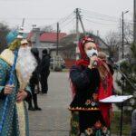 День Святого Миколая 2020
