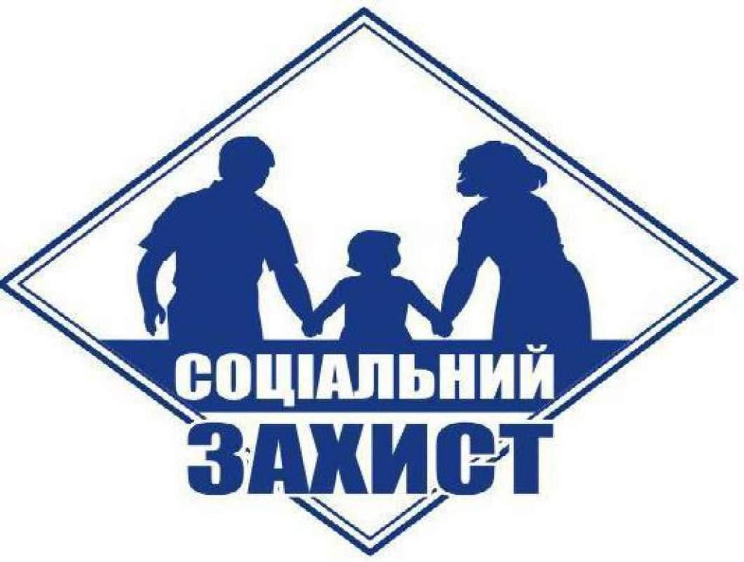 Право дітей, потерпілих від Чорнобильської катастрофи,  інвалідність яких пов'язана з Чорнобильською катастрофою, на соціальний захист