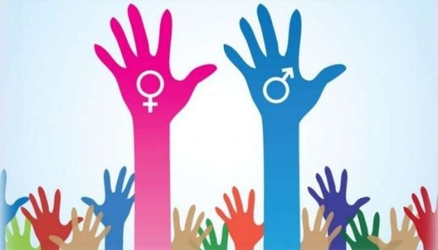 Наша громада за забезпечення рівних прав та можливостей жінок і чоловіків, запобігання та протидії насильству за ознакою статі, за протидію дискримінації