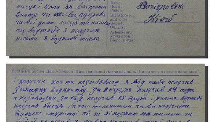 1561387376_25-pavlo-makarenko-do-makarenka-gavrili-kalenikovicha