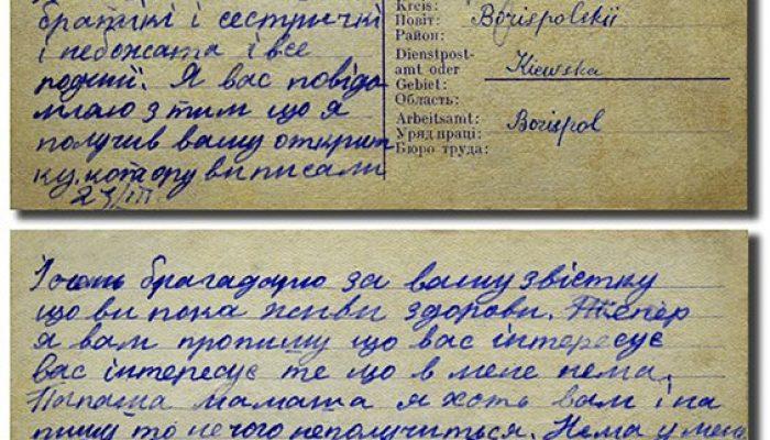 1563272301_69-radchenko-kostyantin-do-radchenka-selvestra