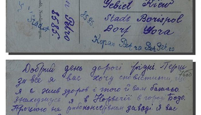 1563357935_16-kopan-petro-do-kopan-odarki