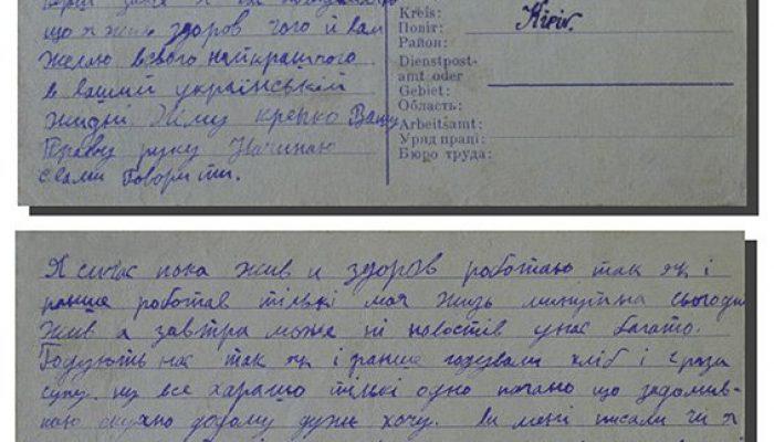 1563360799_20-limar-grigory-do-limara-stepana