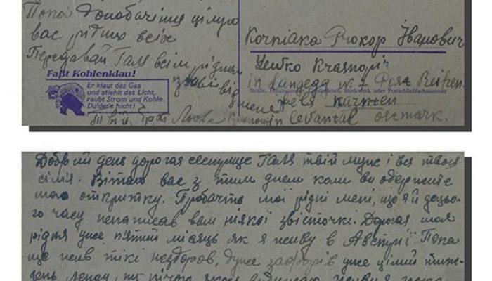 1563526178_18-levko-krasnopr-do-kornyaki-prokopa-vanovicha
