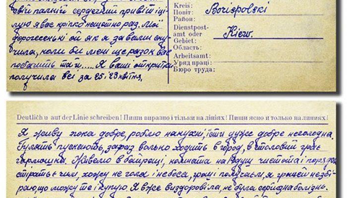 1563957333_85-sudomora-dunya-do-sudomori-demyana