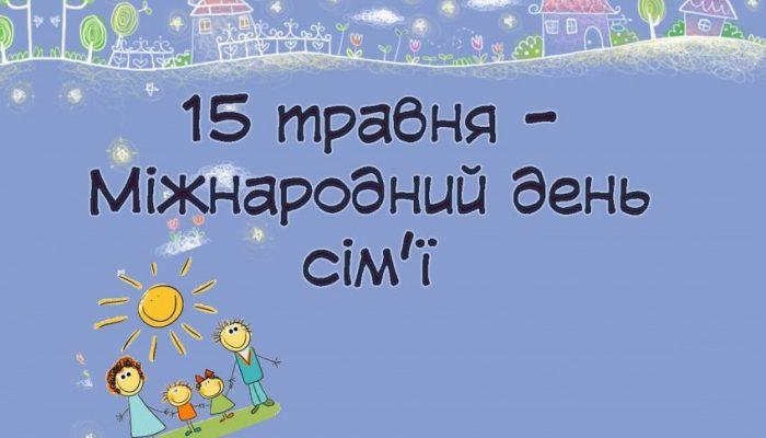 56_soc_holiday