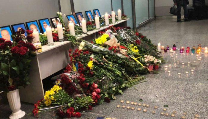 9 січня день жалоби в Україні