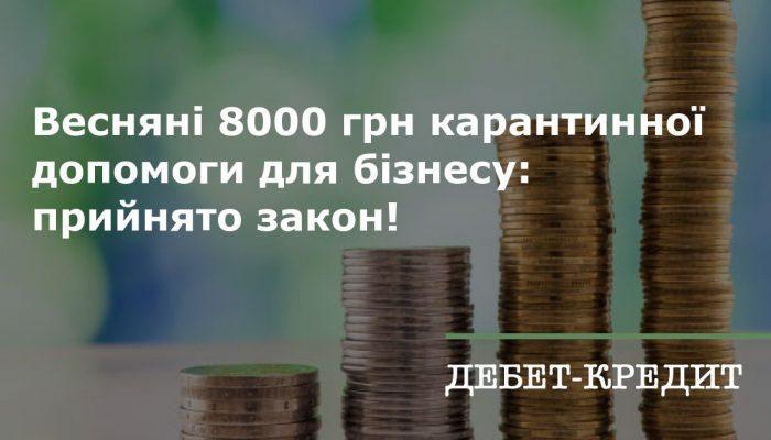 content_3848100_1616783935
