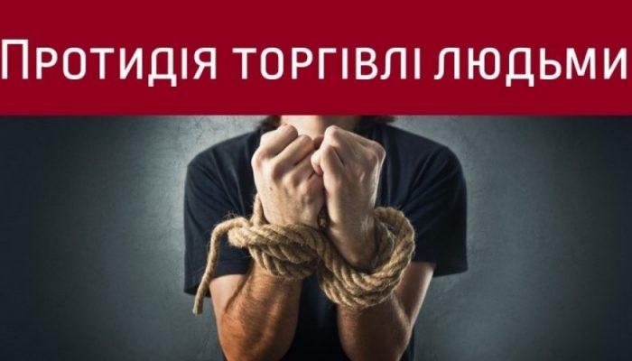 foto_torgivlya2