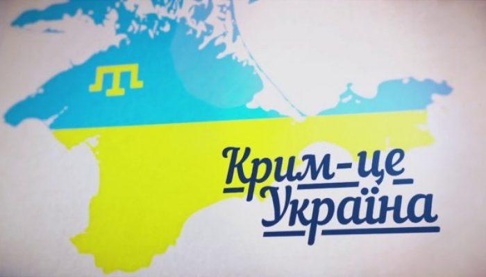 krym_ukraina_1