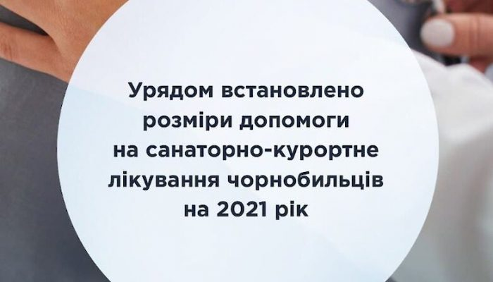 photo_2021-04-20_15-36-10.780x480