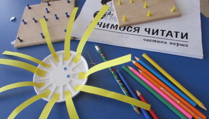pidgotovka-do-shkoli