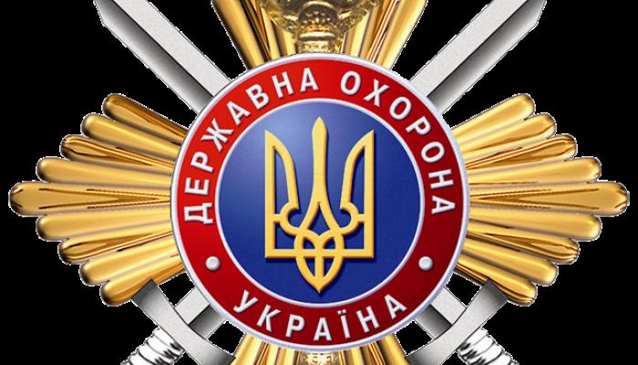 udo_emblema
