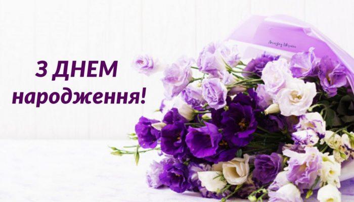 z-dnemn77898-tr-1-1160x653-1
